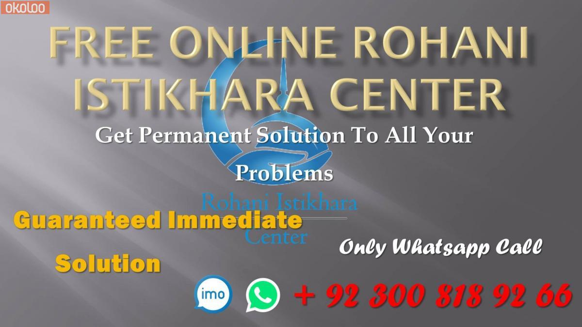 Services Free istikhara center # London > East of England